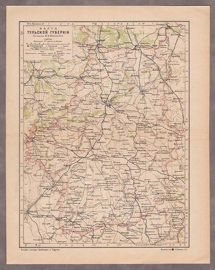 подъездного пути, фото старая тульская губерния веневский уезд специально постарались