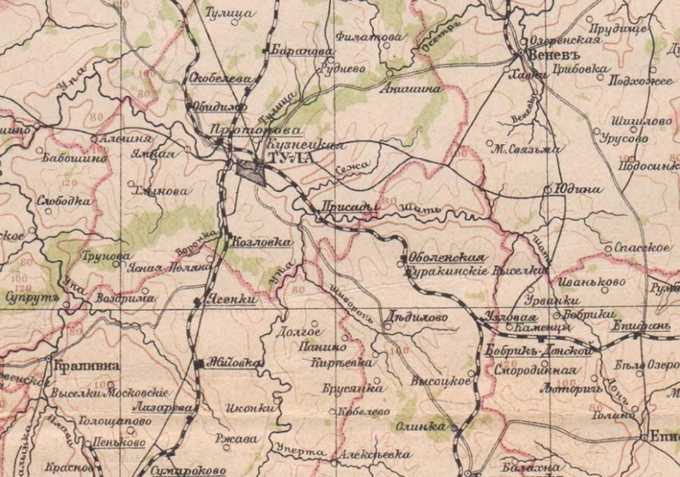 Фото старая тульская губерния веневский уезд
